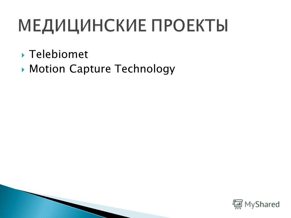Telebiomet Motion Capture Technology