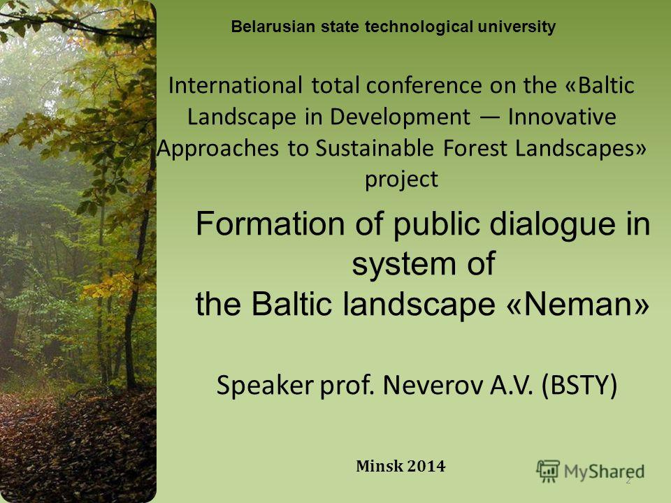 International total conference on the «Baltic Landscape in Development Innovative Approaches to Sustainable Forest Landscapes» project Speaker prof. Neverov A.V. (BSTY) Belarusian state technological university Мinsk 2014 2 Formation of public dialog