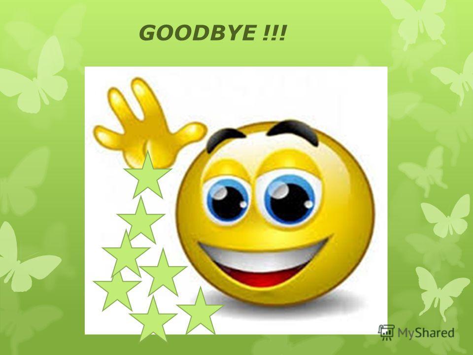 Подведение итогов урока Скажите, чем вам больше всего понравилось заниматься на уроке? Оцените свою работу сами: А теперь пора прощаться- Its time to say Goodbye… See you later… Goodbye boys and girls! I can sing, I can dance, I can say Goodbye!!!