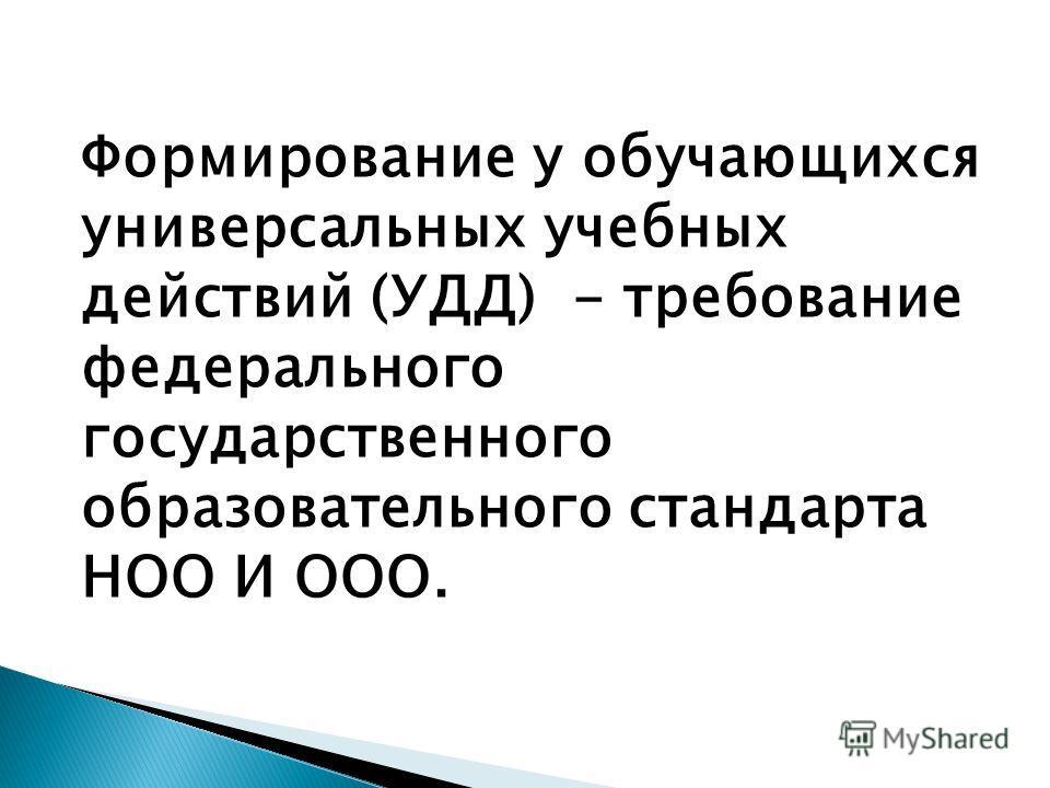 [RTF]Аналитическая записка « ИТОГИ ВНЕДРЕНИЯ ФГОС»