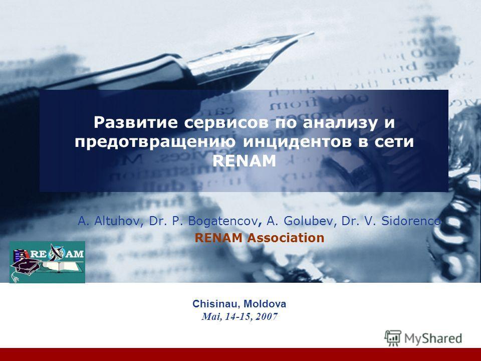 Развитие сервисов по анализу и предотвращению инцидентов в сети RENAM A. Altuhov, Dr. P. Bogatencov, A. Golubev, Dr. V. Sidorenco RENAM Association Chisinau, Moldova Mai, 14-15, 2007