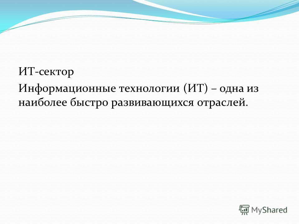 Одиноков Дмитрий 6Б ГБОУ СОШ 933