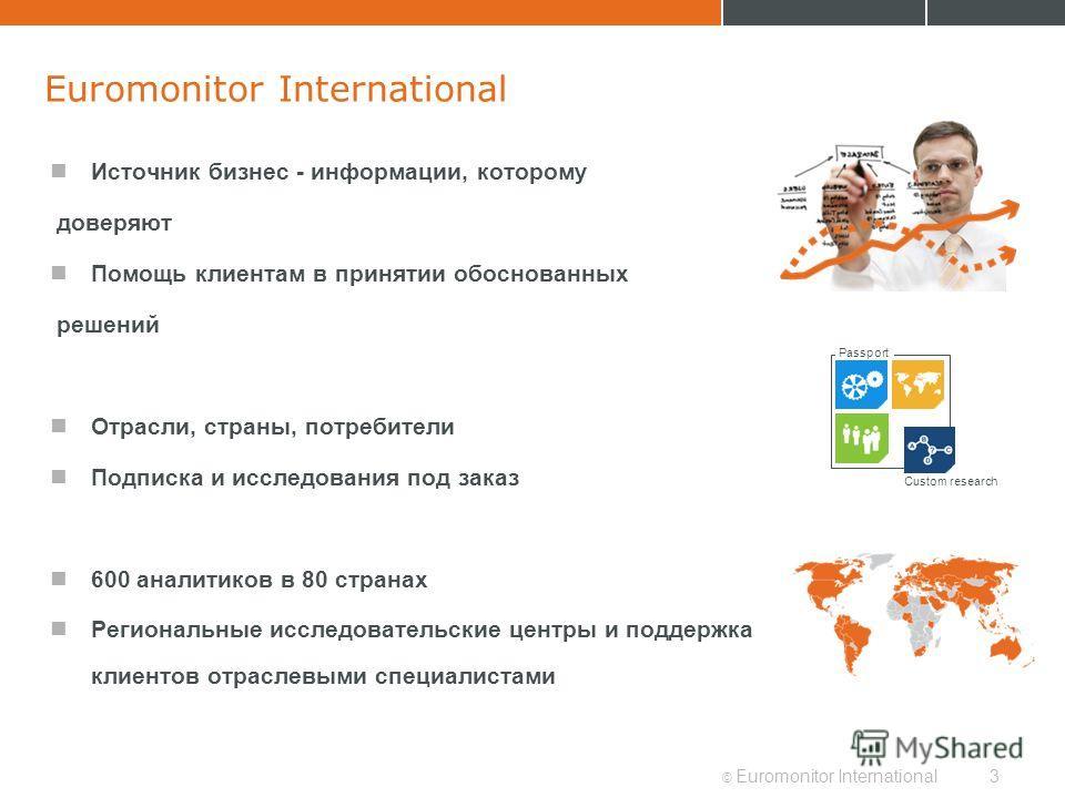 © Euromonitor International3 Euromonitor International Источник бизнес - информации, которому доверяют Помощь клиентам в принятии обоснованных решений Отрасли, страны, потребители Подписка и исследования под заказ 600 аналитиков в 80 странах Регионал