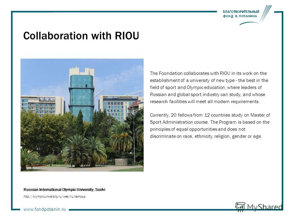 www.fondpotanin.ru Collaboration with RIOU The Foundation collaborates with RIOU in its work on the establishment of a university of new type - the best in the field of sport and Olympic education, where leaders of Russian and global sport industry c