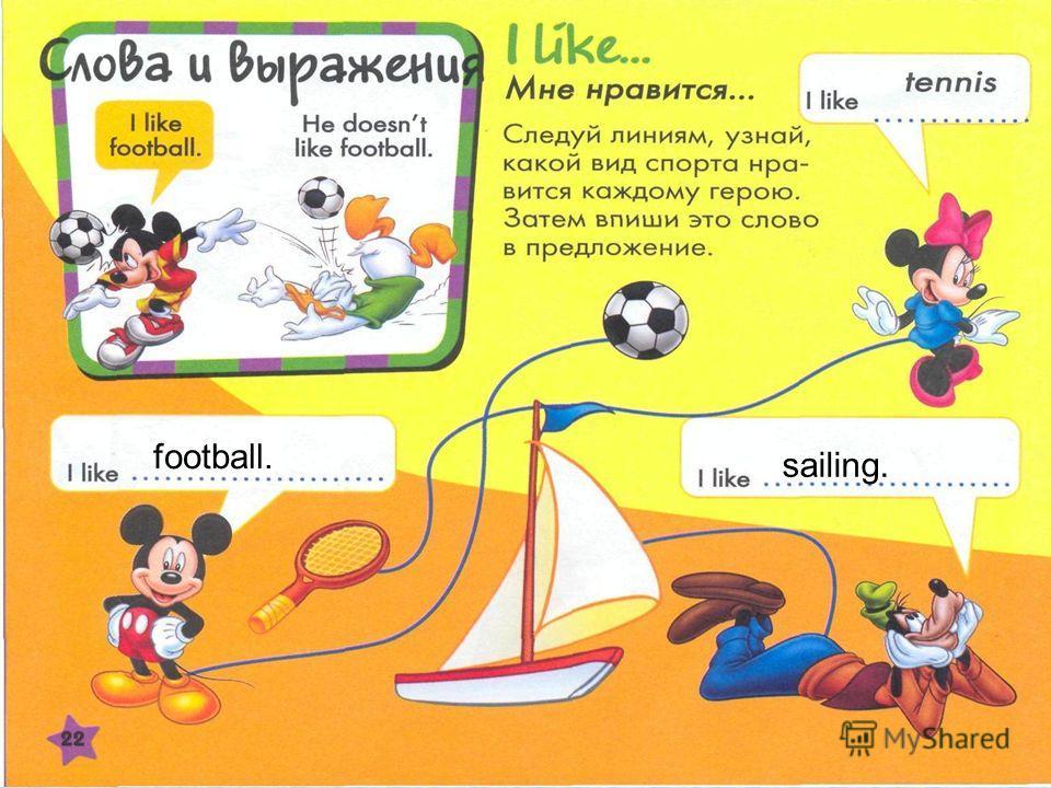 football sailing football. sailing.