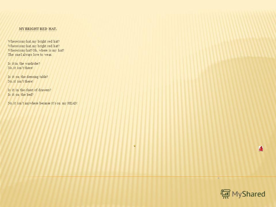 Автор: Малахова Светлана Анатольевна, учитель иностранных языков МБОУ СОШ 5 города- курорта Анапа, Краснодарского края.