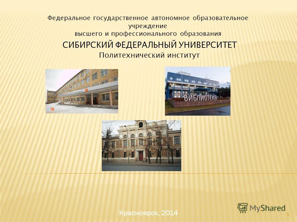 Работа Инженер схемотехник в Красноярске Вакансии