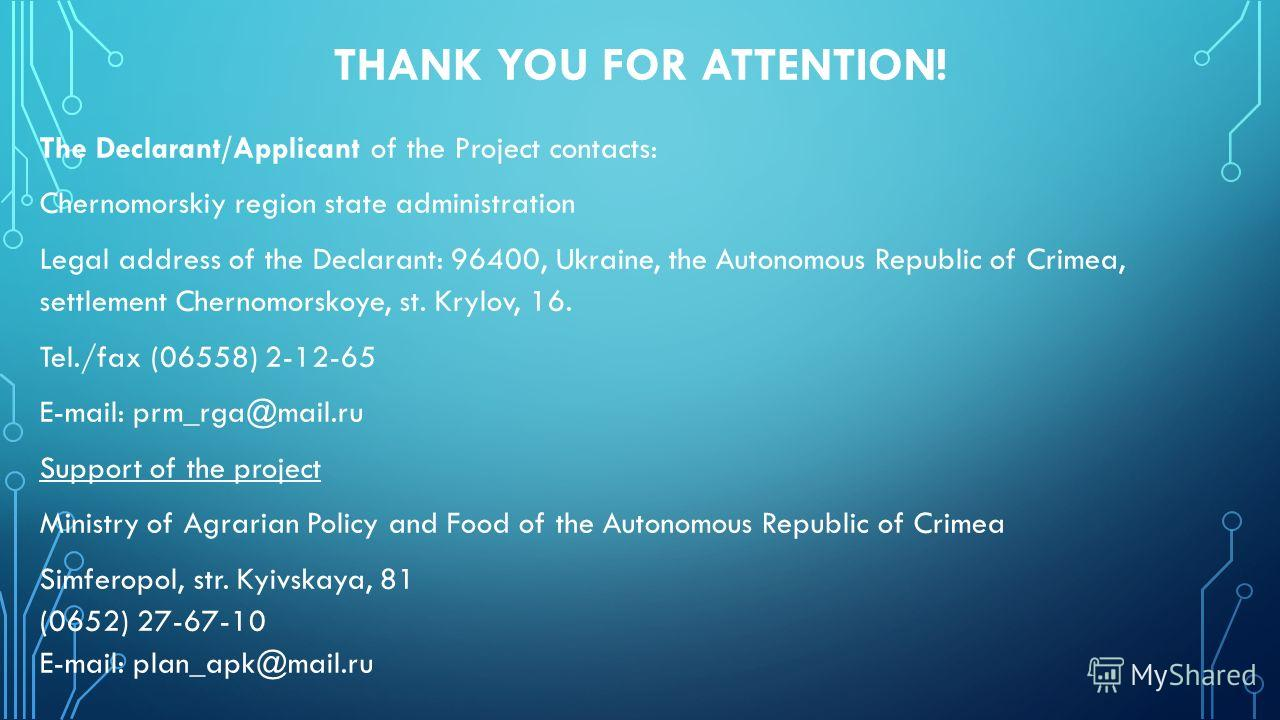 THANK YOU FOR ATTENTION! The Declarant/Applicant of the Project contacts: Chernomorskiy region state administration Legal address of the Declarant: 96400, Ukraine, the Autonomous Republic of Crimea, settlement Chernomorskoye, st. Krylov, 16. Tel./fax