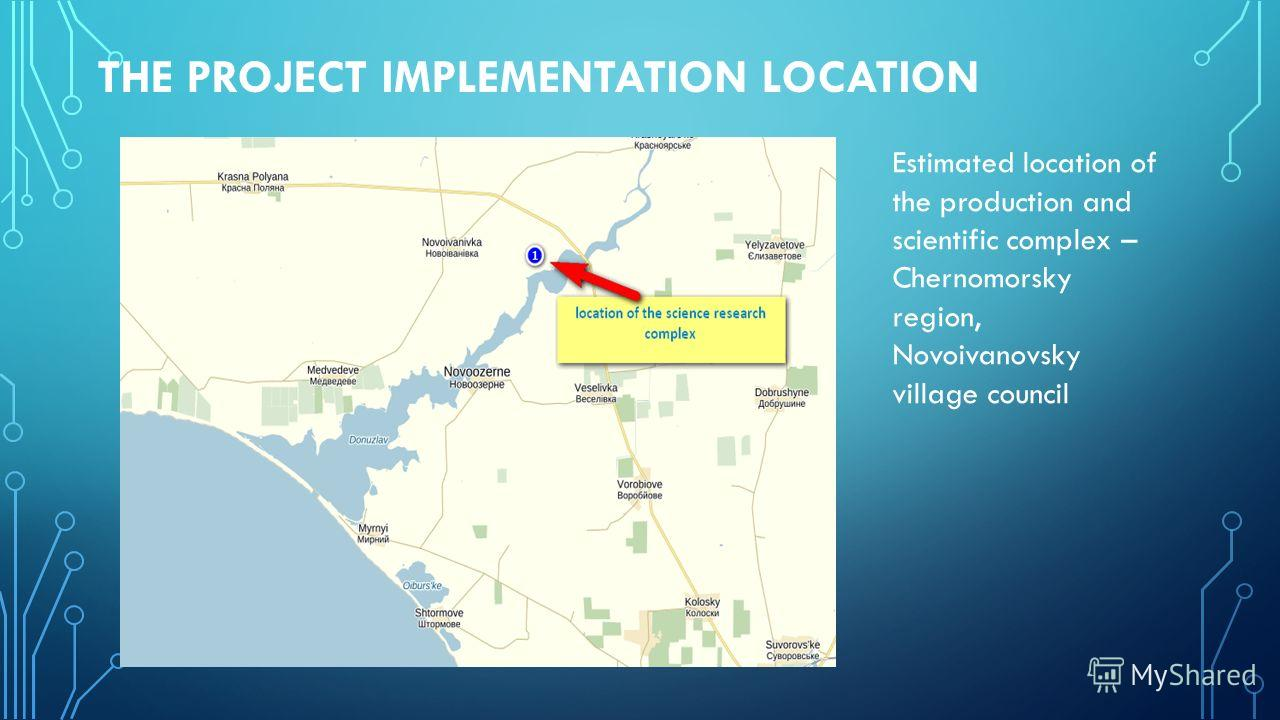 THE PROJECT IMPLEMENTATION LOCATION Estimated location of the production and scientific complex – Chernomorsky region, Novoivanovsky village council