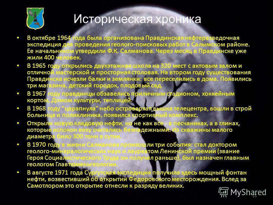 Гларус медицинский центр мурманск режим работы
