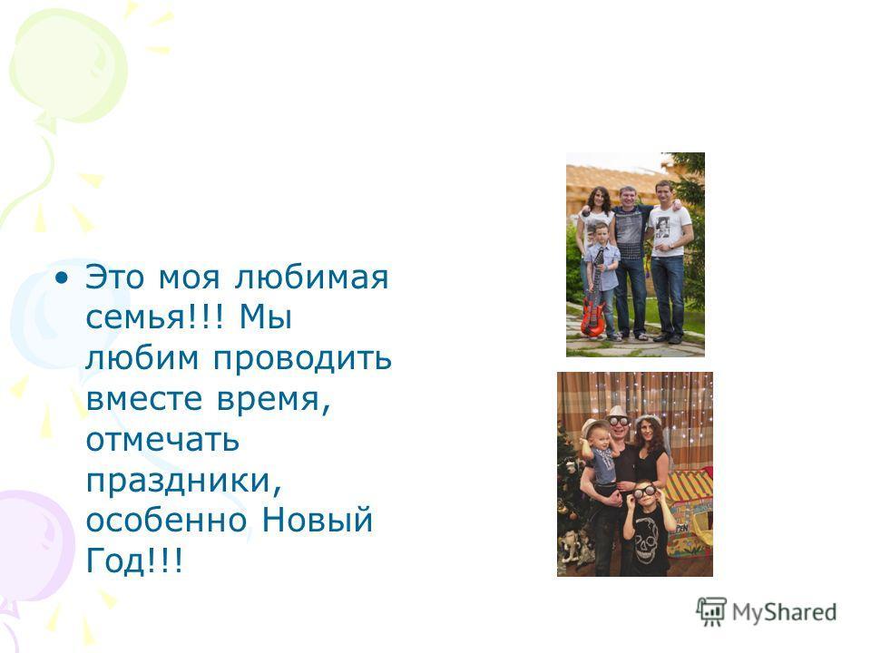 Это я Саша Федотов. Ученик 1-а класса. Я учусь в школе «7 ключей»