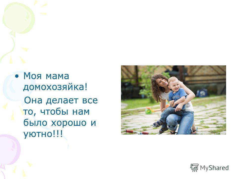 Мои родители, Мама и Папа! Я их очень люблю и они меня тоже!!!