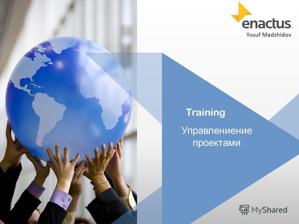 Yusuf Madzhidov Training Управлениение проектами