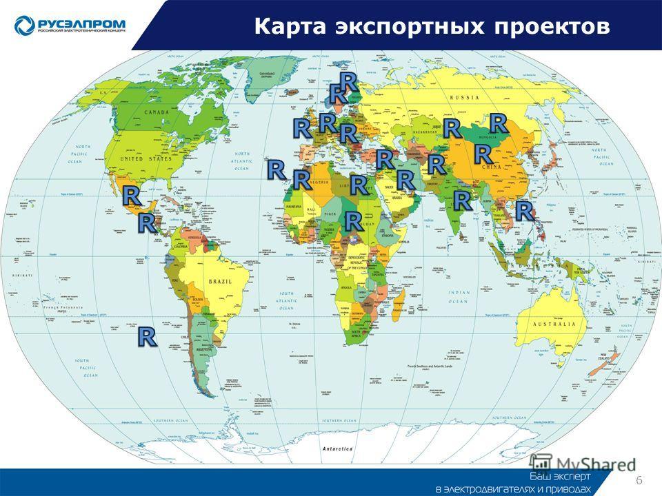 6 Карта экспортных проектов