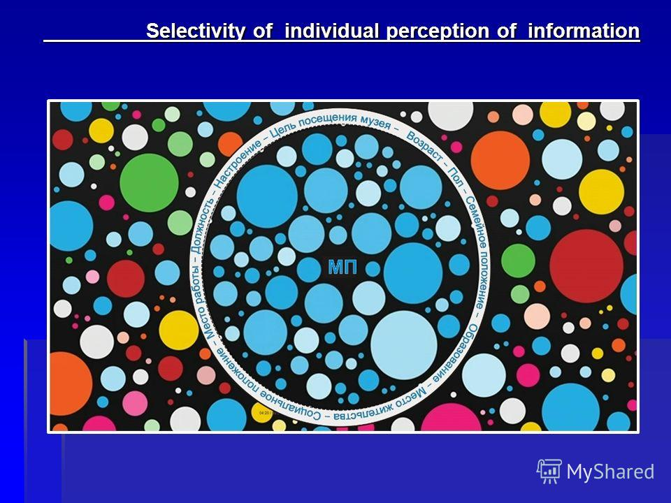Selectivity of individual perception of information Selectivity of individual perception of information