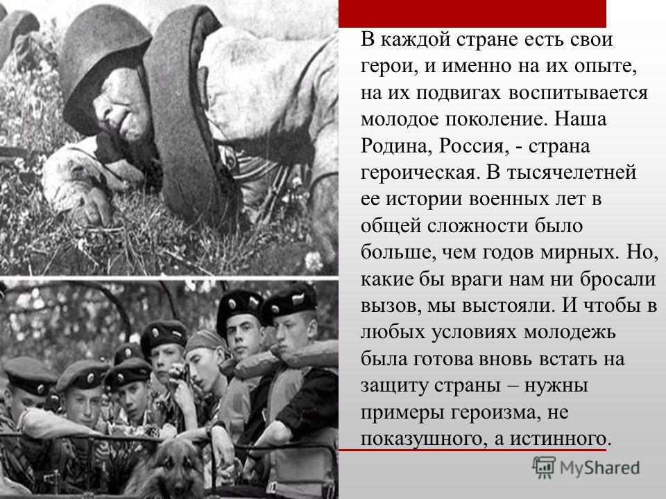 1934 года постановлением цик ссср