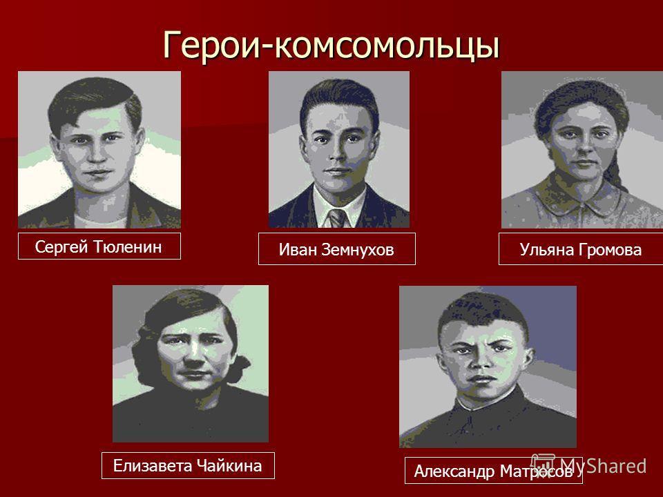 гаврилов владислав анатольевич биография челны