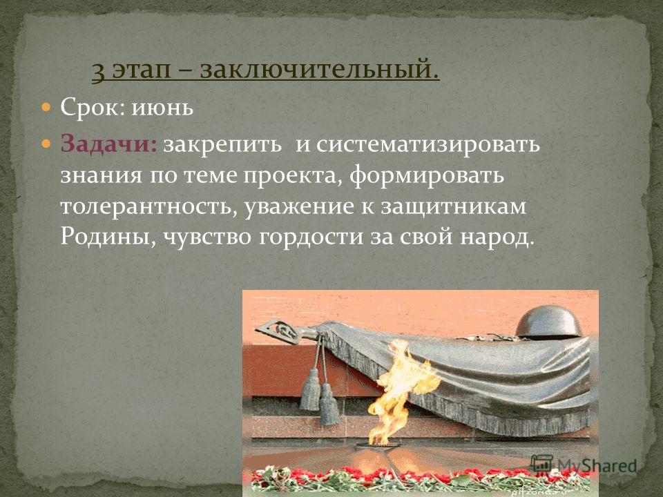 Когда в россии отменили 7 ноября как праздник
