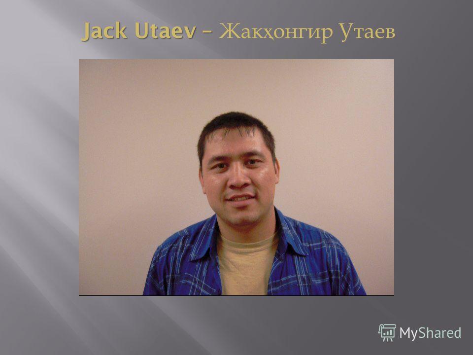 Jack Utaev – Jack Utaev – Ж a кҳонгир Утаев