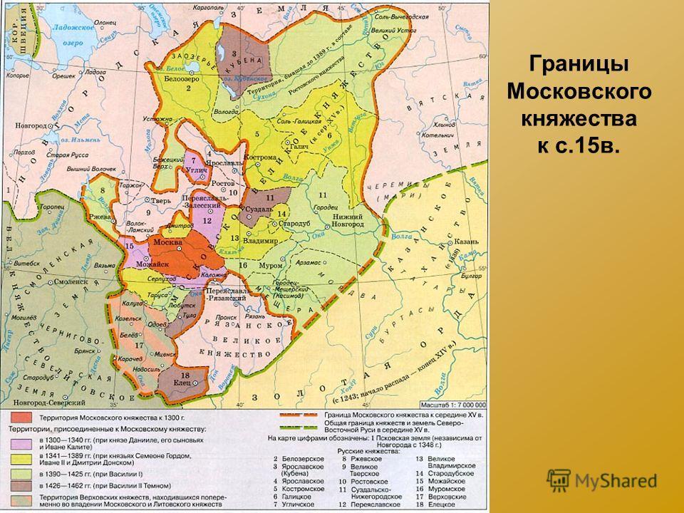 Границы Московского княжества к с.15в.