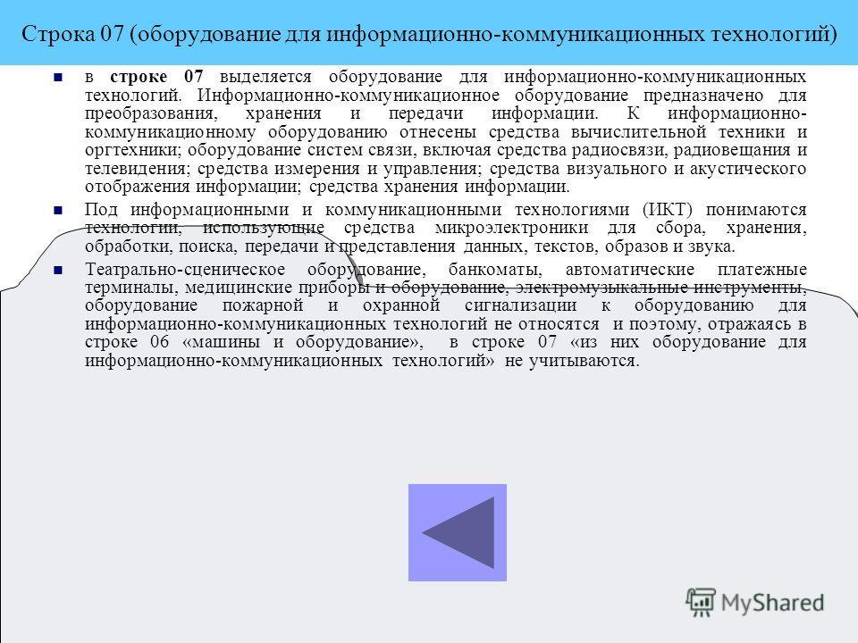 Допуск сро на монтаж систем видеонаблюдения