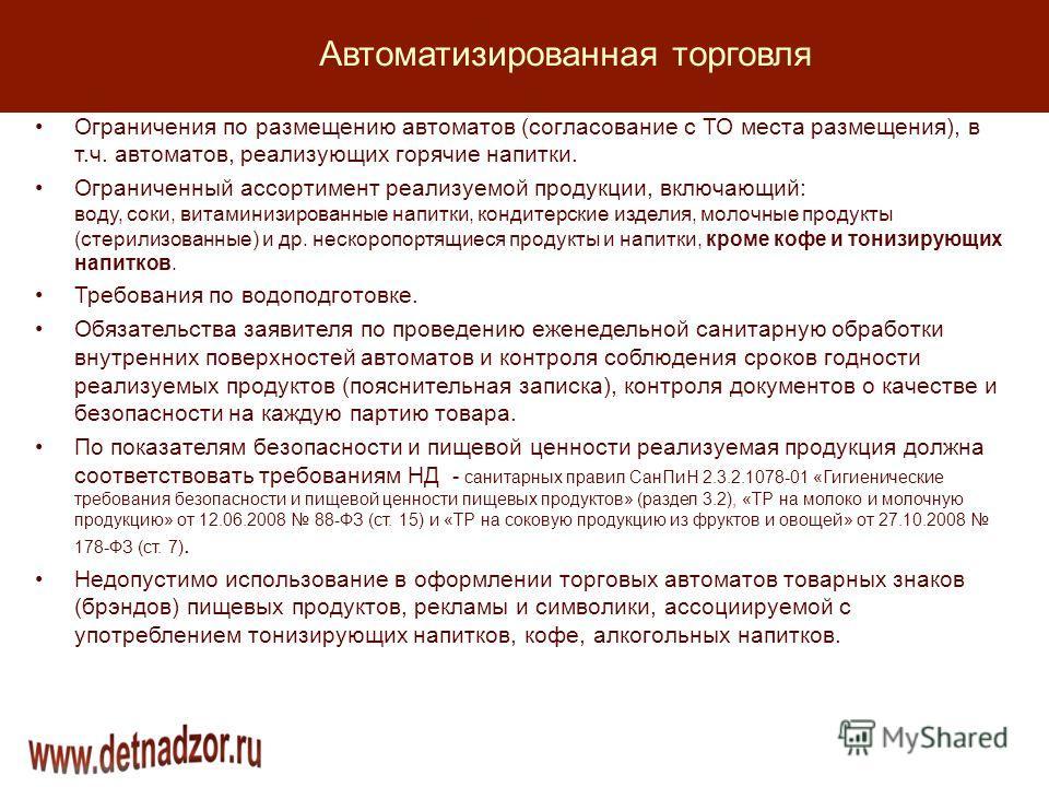 Субтитры Казино Рояль
