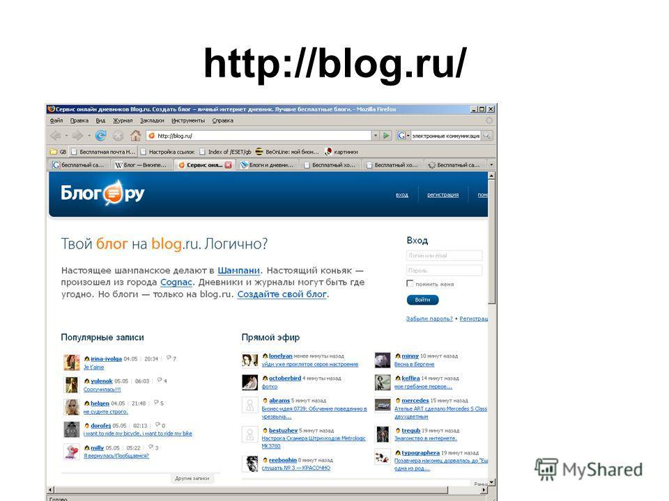 http://blog.ru/