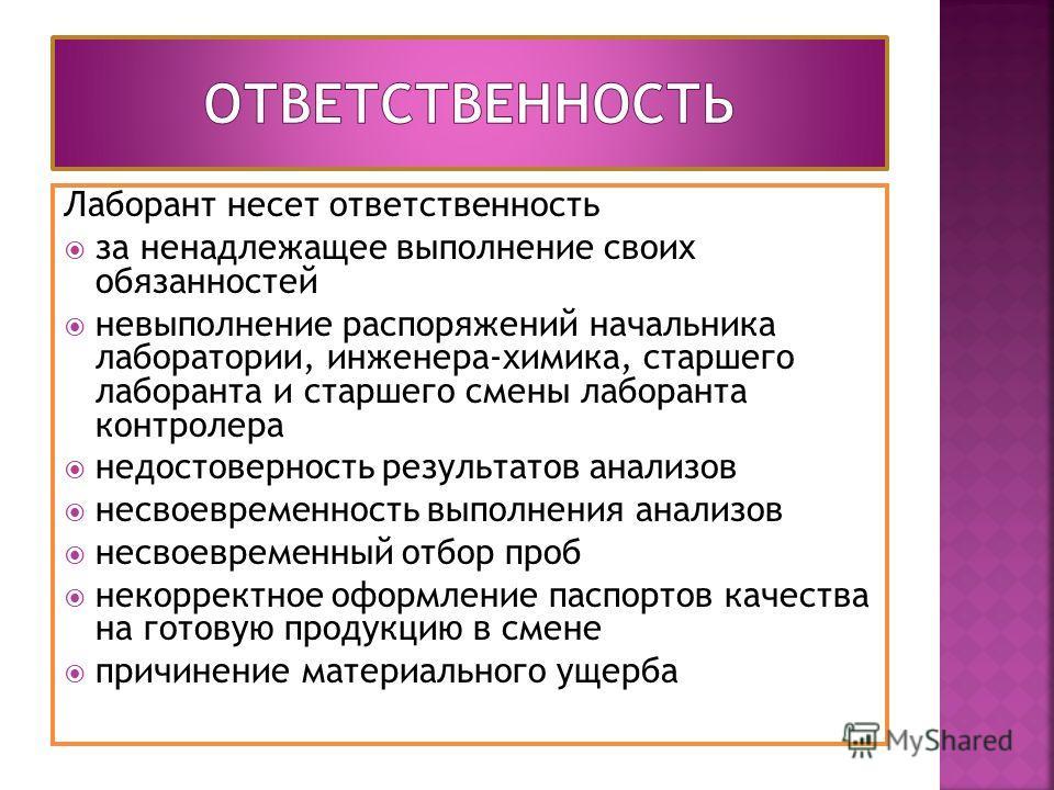 типовые инструкции по охране труда по профессиям: