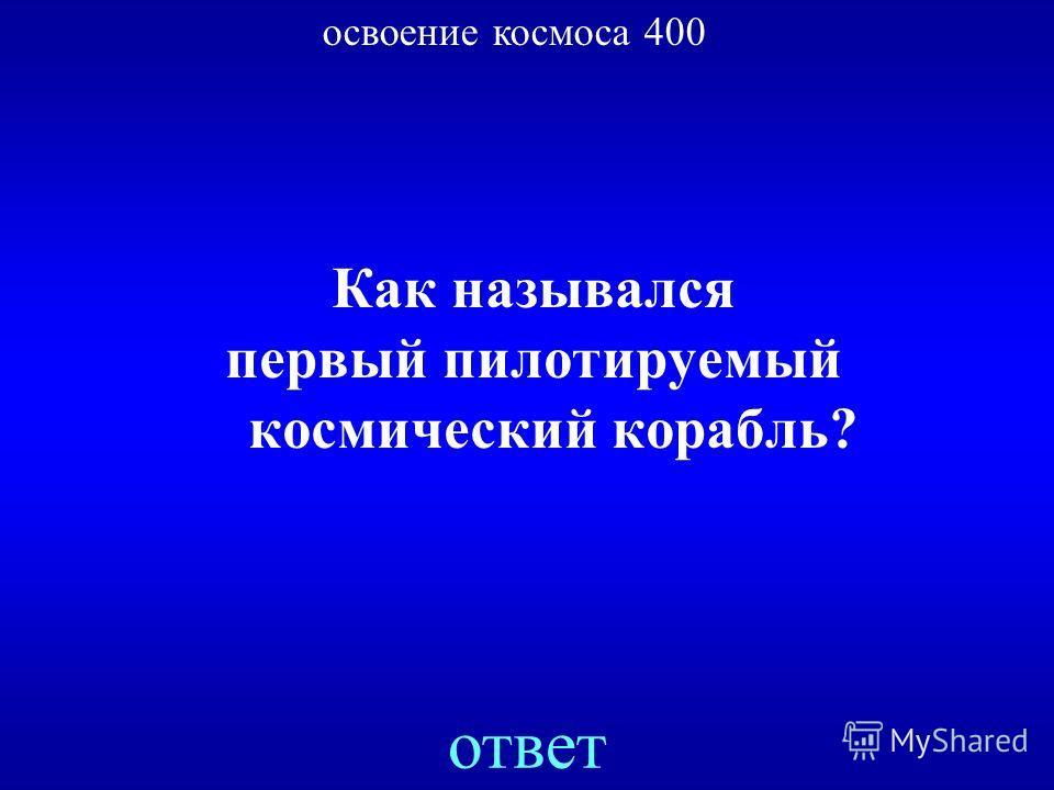 Кого называли Главным Конструктором в нашей стране? Сергей Павлович Королев назад освоение космоса 300