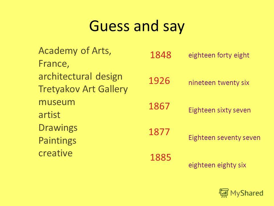 Guess and say Academy of Arts, France, architectural design Tretyakov Art Gallery museum artist Drawings Paintings creative 1848 1926 1867 1877 1885 eighteen forty eight nineteen twenty six Eighteen sixty seven Eighteen seventy seven eighteen eighty