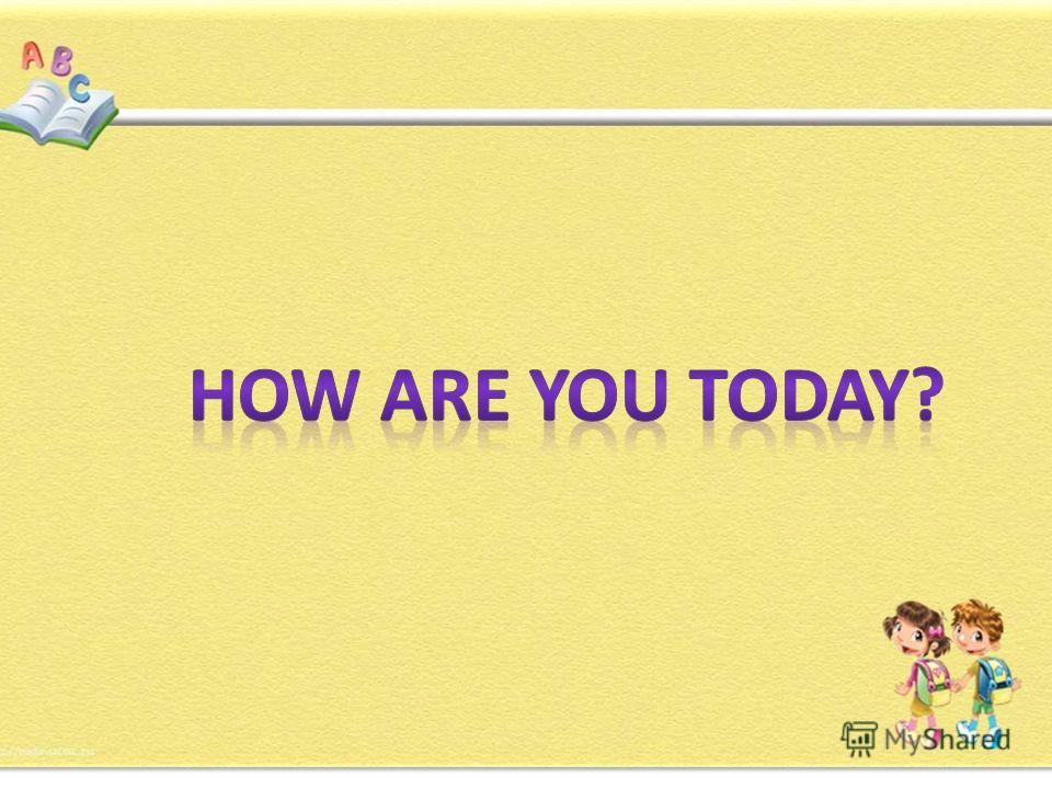 Цели нашего урока: 1.Развитие навыков произношения 2.Ознакомление с новой лексикой по теме «CLOTHES» 3.Формирование навыков устной речи и говорения. 4.Совершенствование диалогической речи
