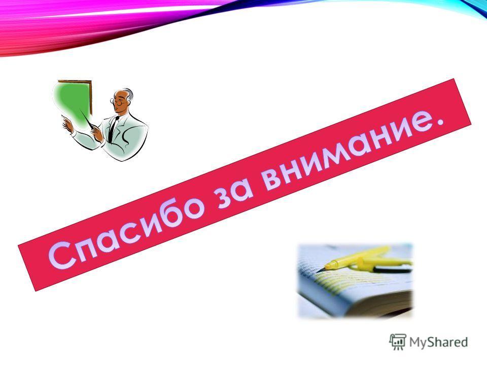 Картинки по запросу ДУХОВНЫЙ КОДЕКС ПРЕДПРИНИМАТЕЛЯ