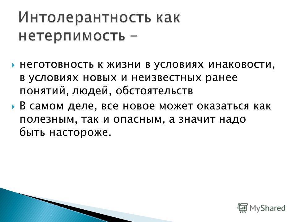 «Не нашедшие братьев по разуму ищут братьев по крови». Виктор Шендерович