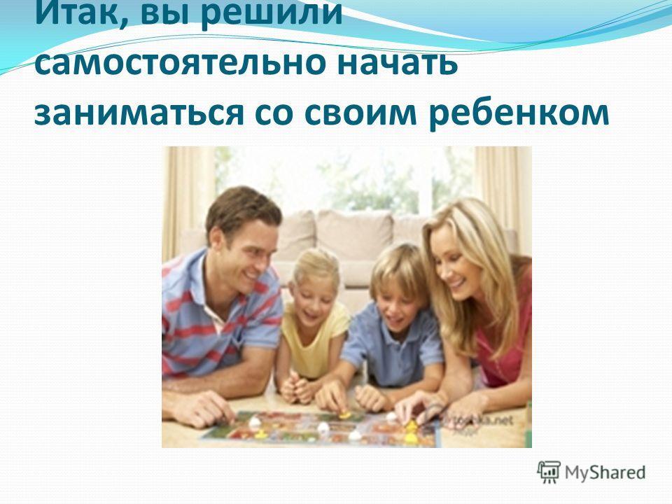 Подготовила: Логопед ОРДПОВ Шагрова И.А.