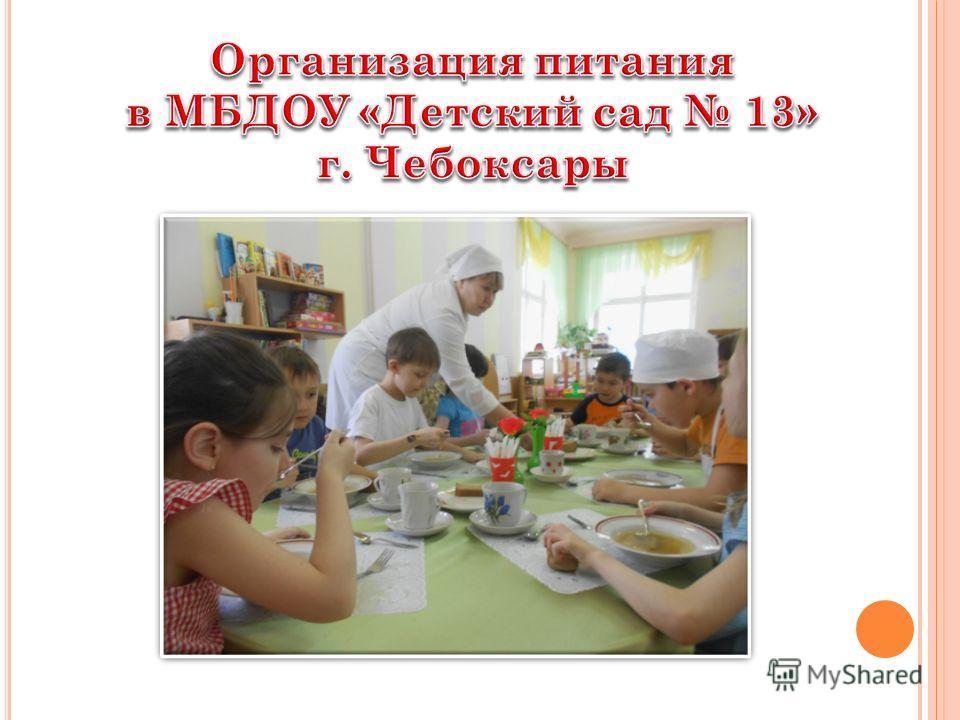 Договор о содержании ребенка в детском саду (с условием оплаты услуг за.)