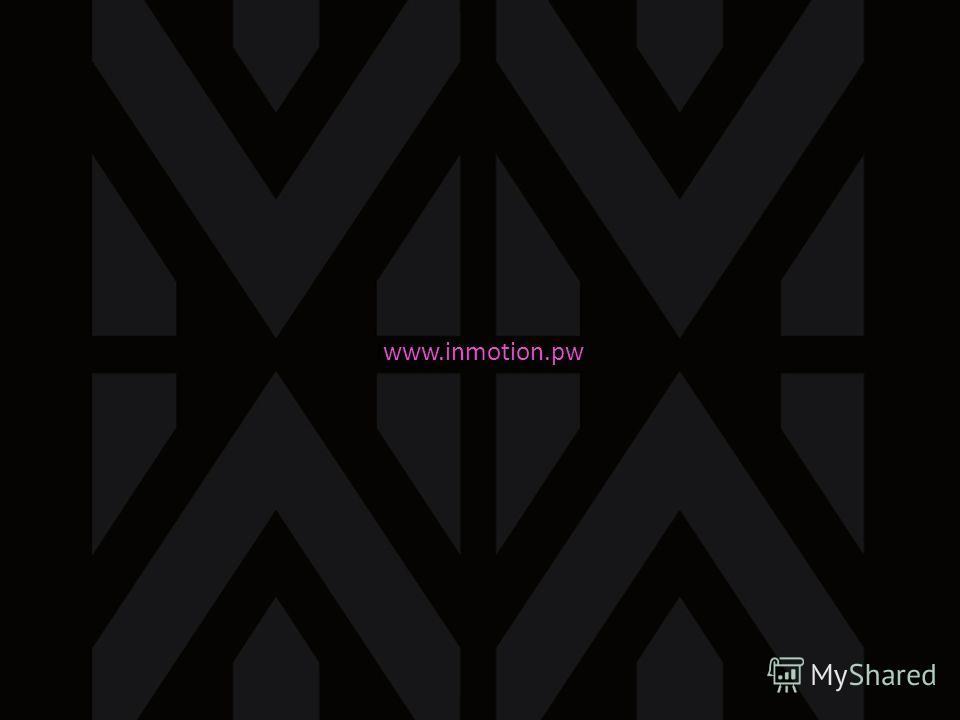 Iwww.inmotion.pw