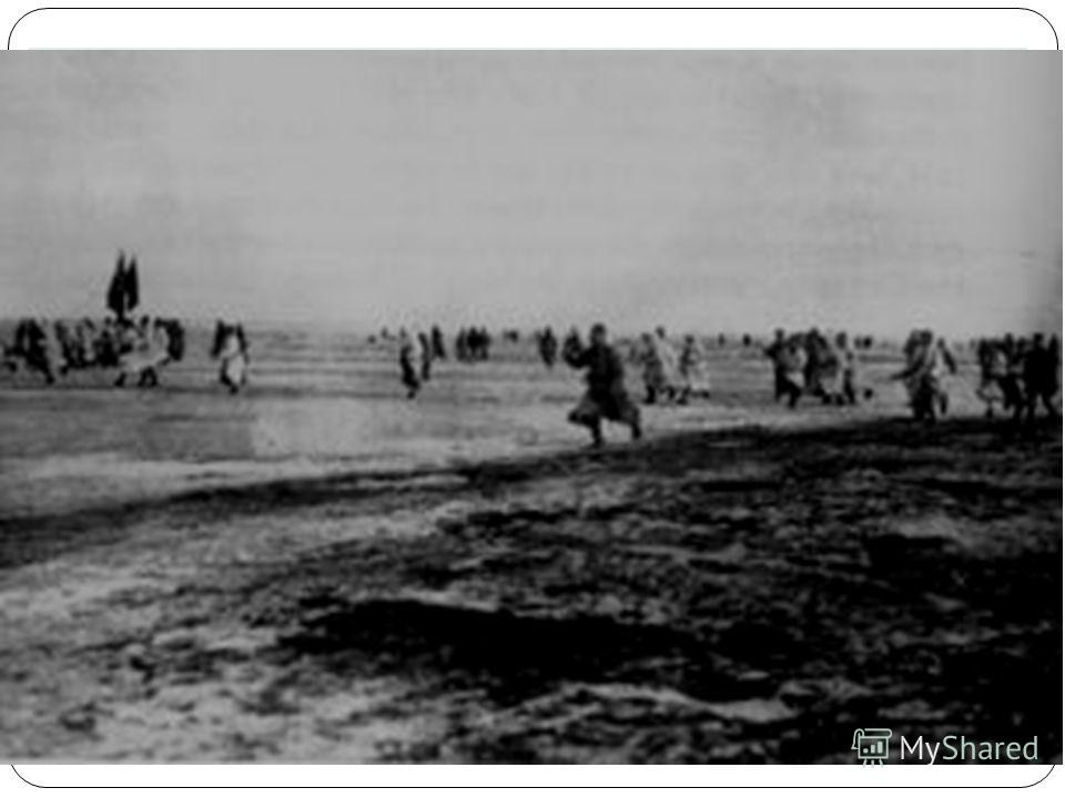 Мятеж решили подавить силой. Против 28- тысячного гарнизона было брошено около 50- тысяч солдат. Командовал войсками кровавый усмиритель антоновского мятежа М. Н. Тухачевский. 18 марта Кронштадт пал. Около 6 тысяч матросов ушли в Финляндию, к расстре