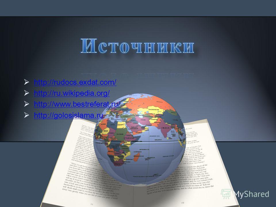 с)Телефон f) Книга