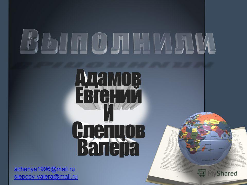 http://rudocs.exdat.com/ http://ru.wikipedia.org/ http://www.bestreferat.ru/ http://golosislama.ru