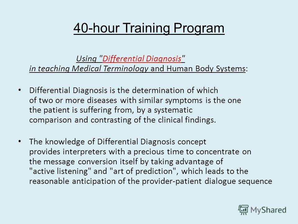 40-hour Training Program Using
