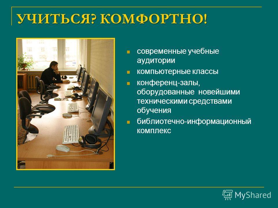Среди наших партнеров: Счетная палата Российской Федерации