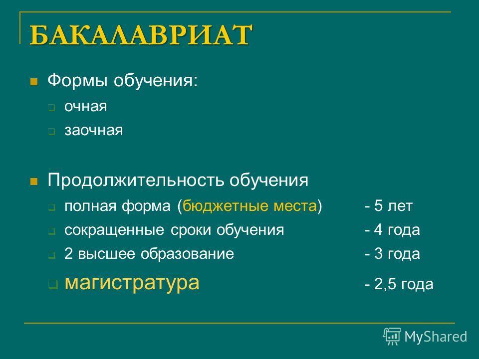 Единственный в Смоленской области государственный профильный экономический вуз приглашает на обучение: