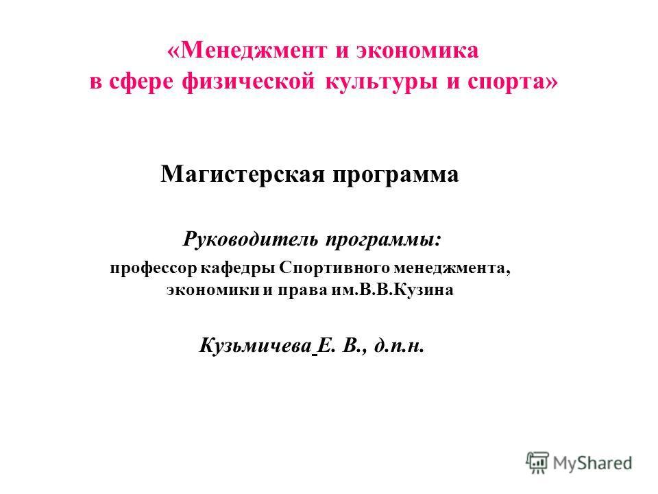 book Электродинамика и