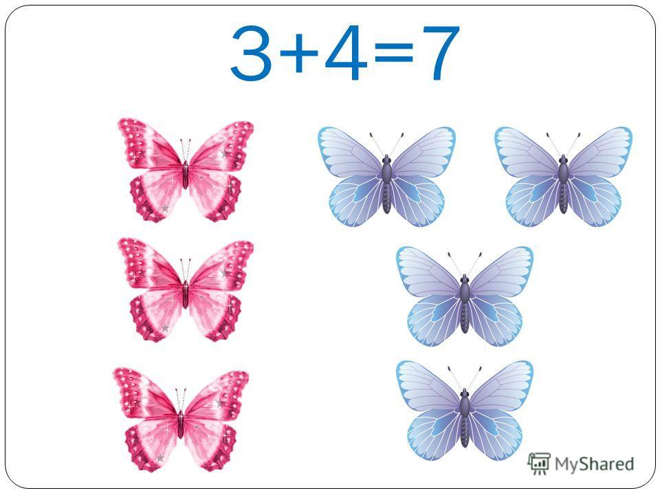 3+4=7
