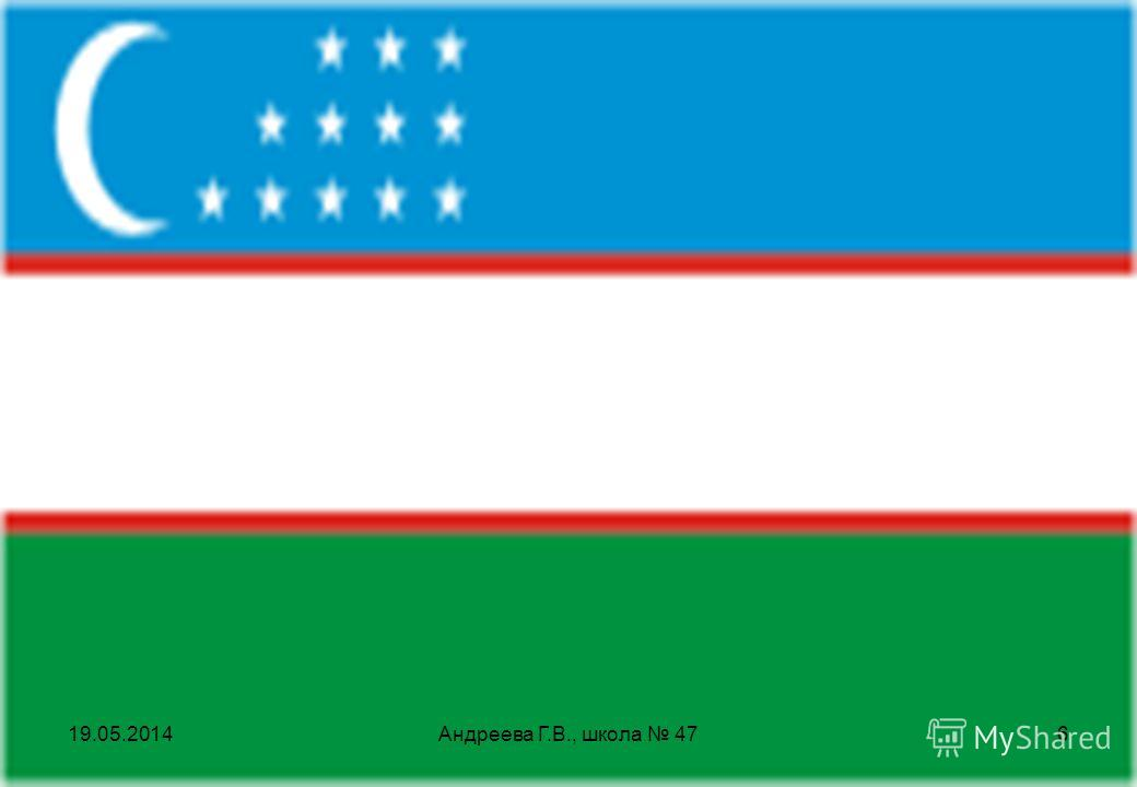19.05.2014Андреева Г.В., школа 476