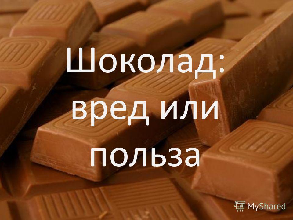 chocolate slim là gì phép.jpg