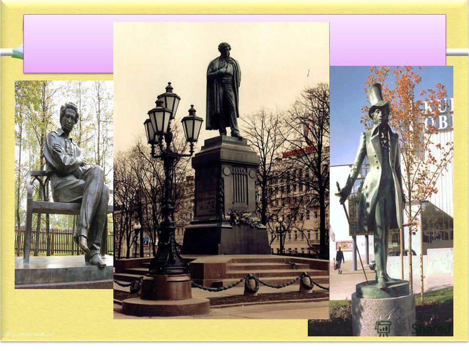 шестиклассники под руководством Сохиной Т.П.оказались в необычном путешествии по творчеству А.С.Пушкина. Осмотрели памятники, побывали в музее изобразительных искусств, участвовали в увлекательной викторине. шестиклассники под руководством Сохиной Т.