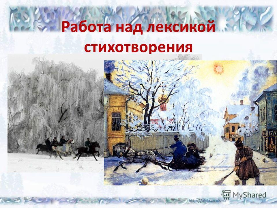 Грибы опята фото как готовить на зиму