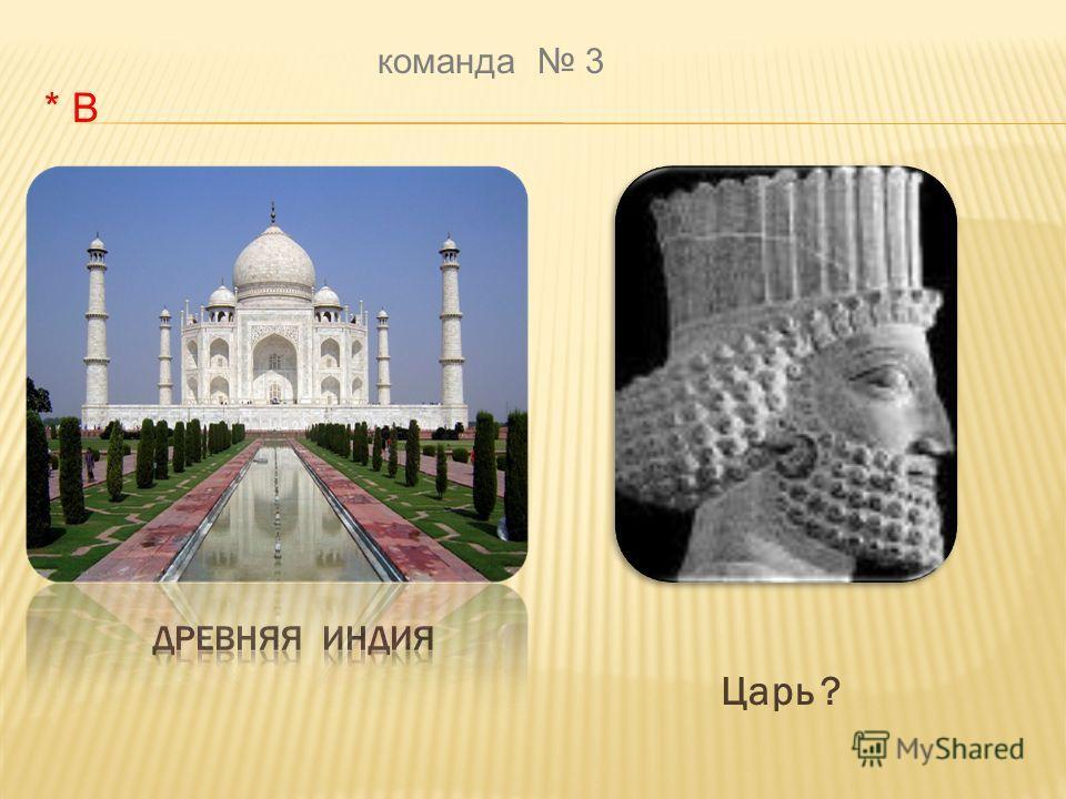 Ассирийская державаАссирийская державаАссирийская державаАссирийская державаАссирийская державаАсАссирийска я державаАссирийская Ассирийская держава