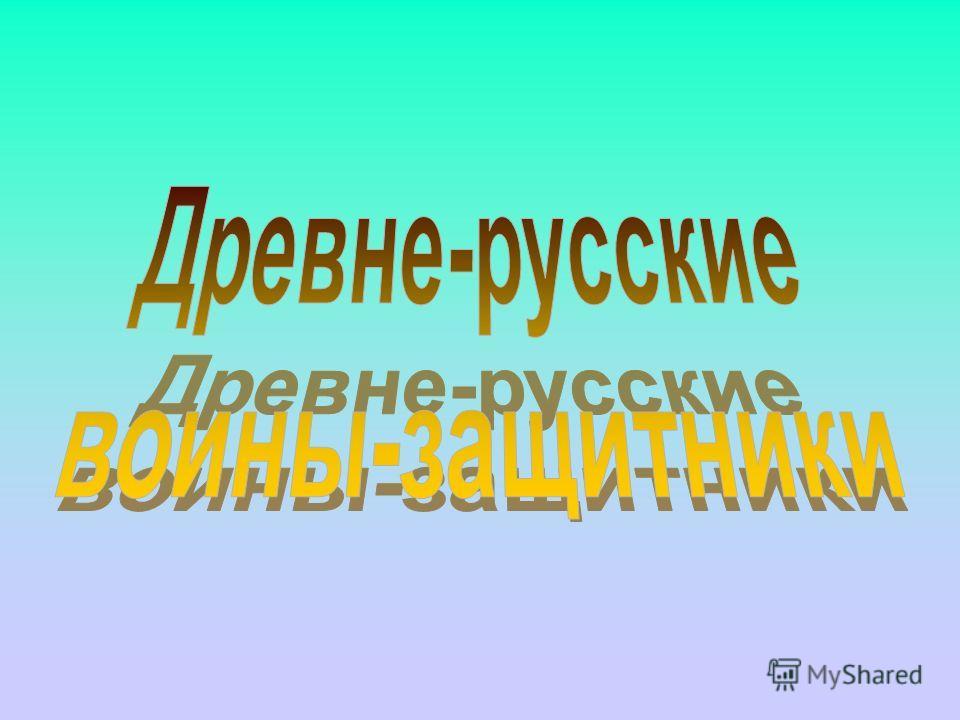 Джон Уик 1 2015 смотреть онлайн бесплатно